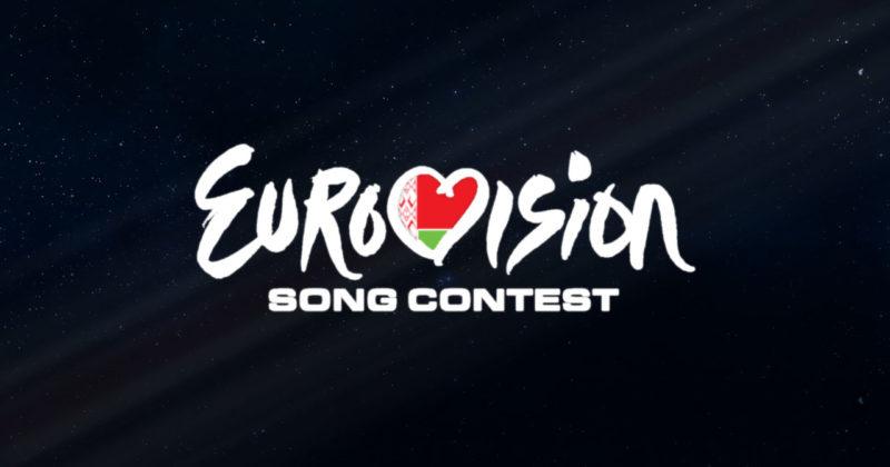 בלרוס: קדם האירוויזיון יערך ב- 28 בפברואר
