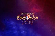 צרפת: הנציג יבחר בעזרת קדם אירוויזיון