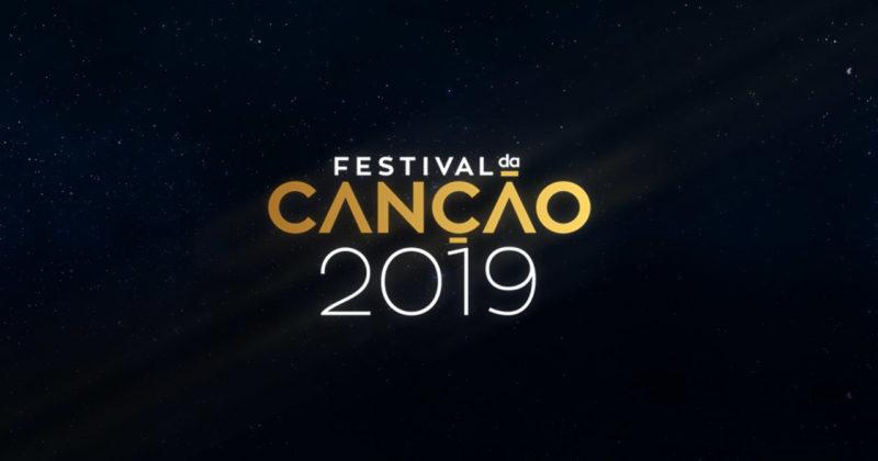 פורטוגל: נבחרו 8 השירים לגמר