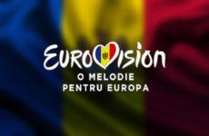 הפתעה: מולדובה תערוך קדם אירוויזיון למרות הכל