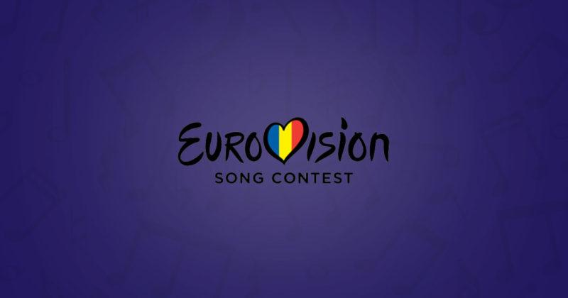 רומניה: הזמר יבחר בבחירה פנימית – השיר בקדם