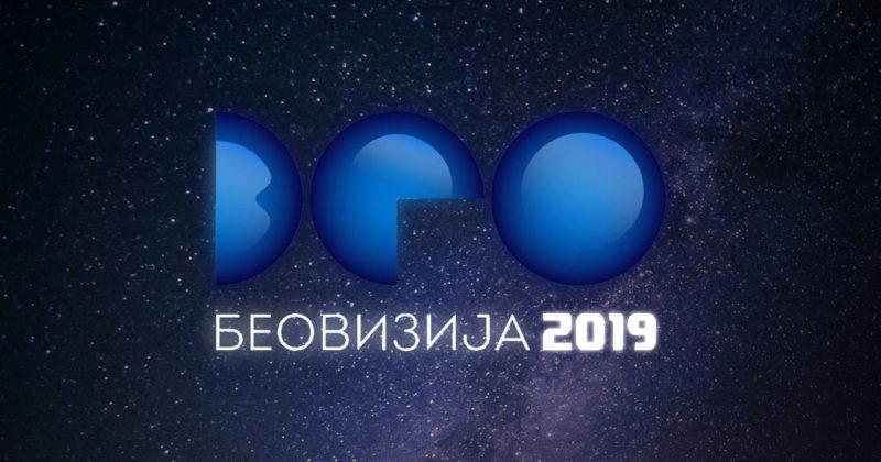 סרביה: תוצאות חצי הגמר השני