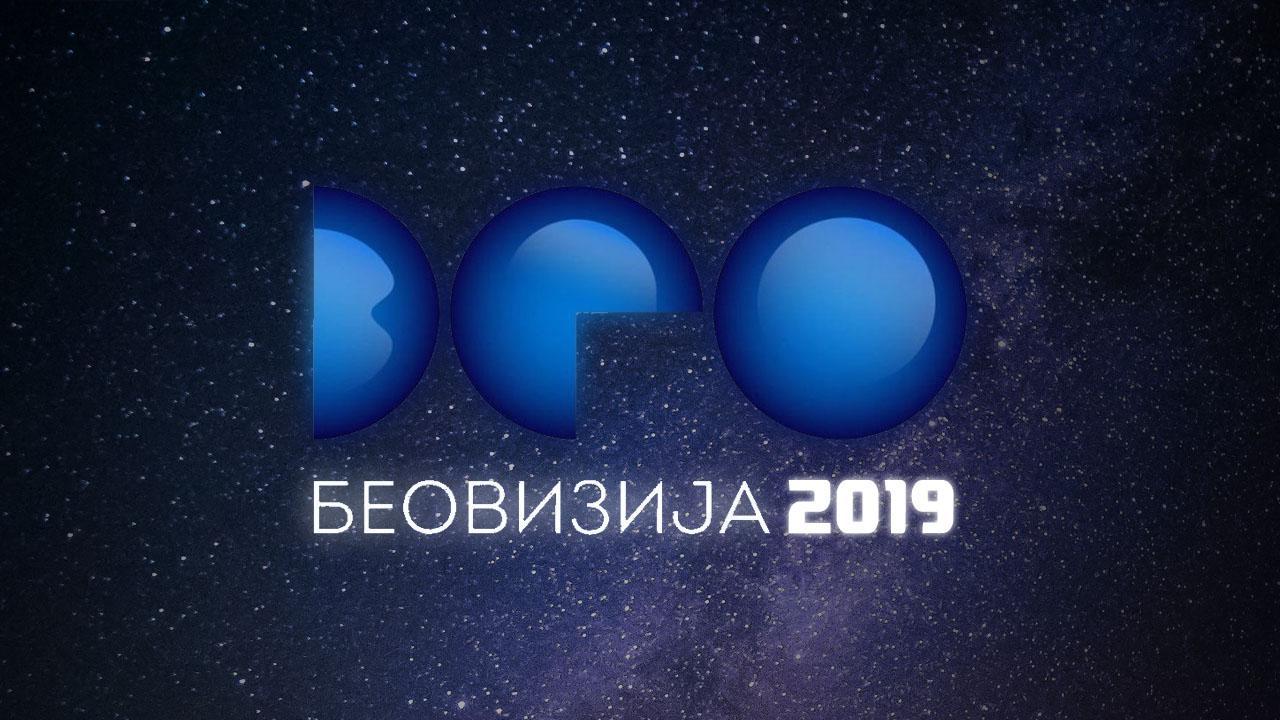 Beovizija Serbia 2019