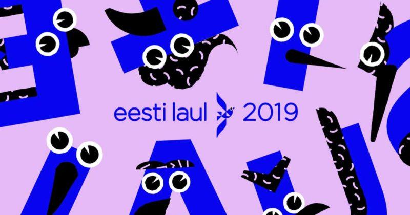 אסטוניה: נסגרה רשימת המתמודדים בגמר