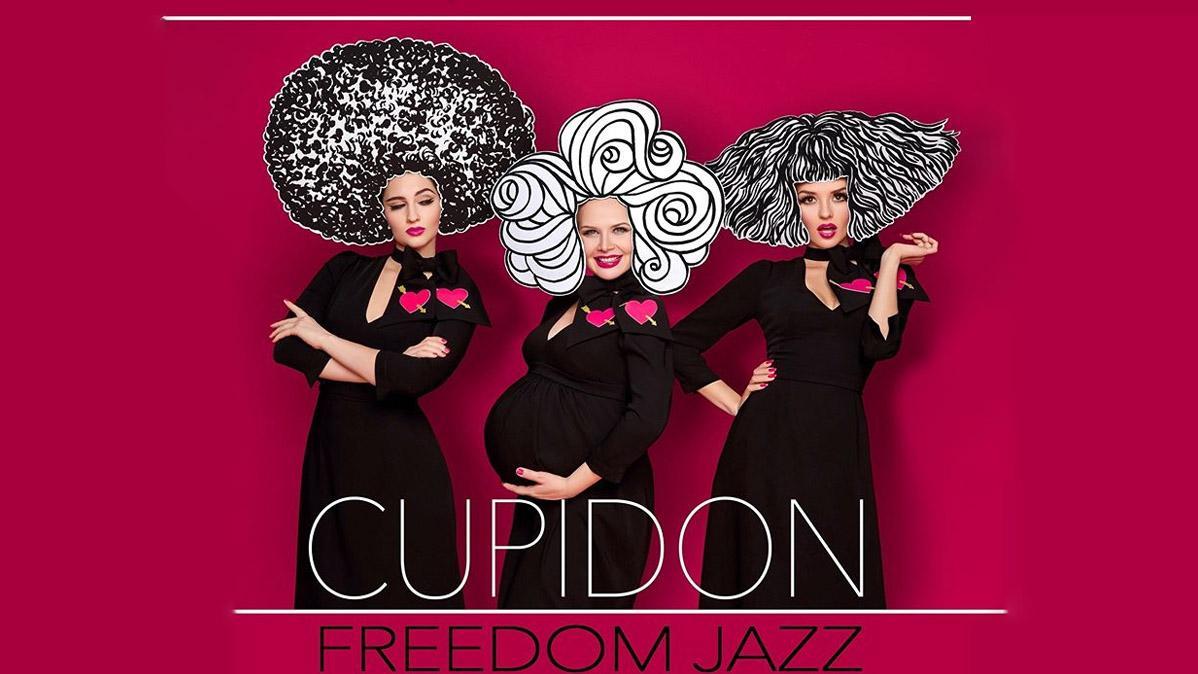 Freedom Jazz Ukraine 2019