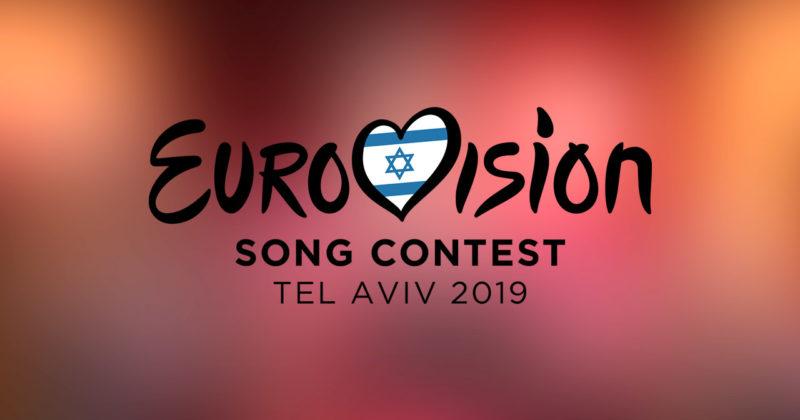 השיר הישראלי ייבחר על ידי ועדה