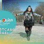 סאגת הגלויות: איגוד צלמי פורטוגל הודיע כי יסרב לסייע לישראל