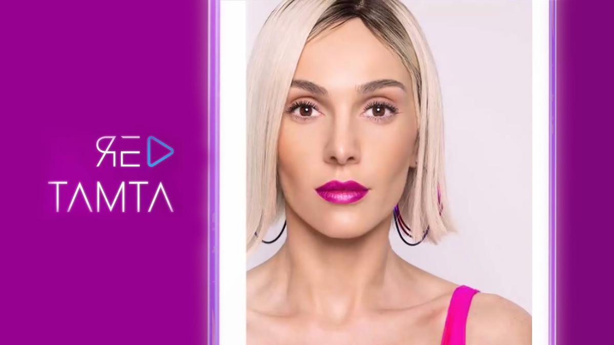 Tamta Cyprus 2019
