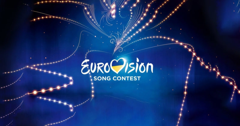 אוקראינה: נבחרו 3 שירים ראשונים לגמר