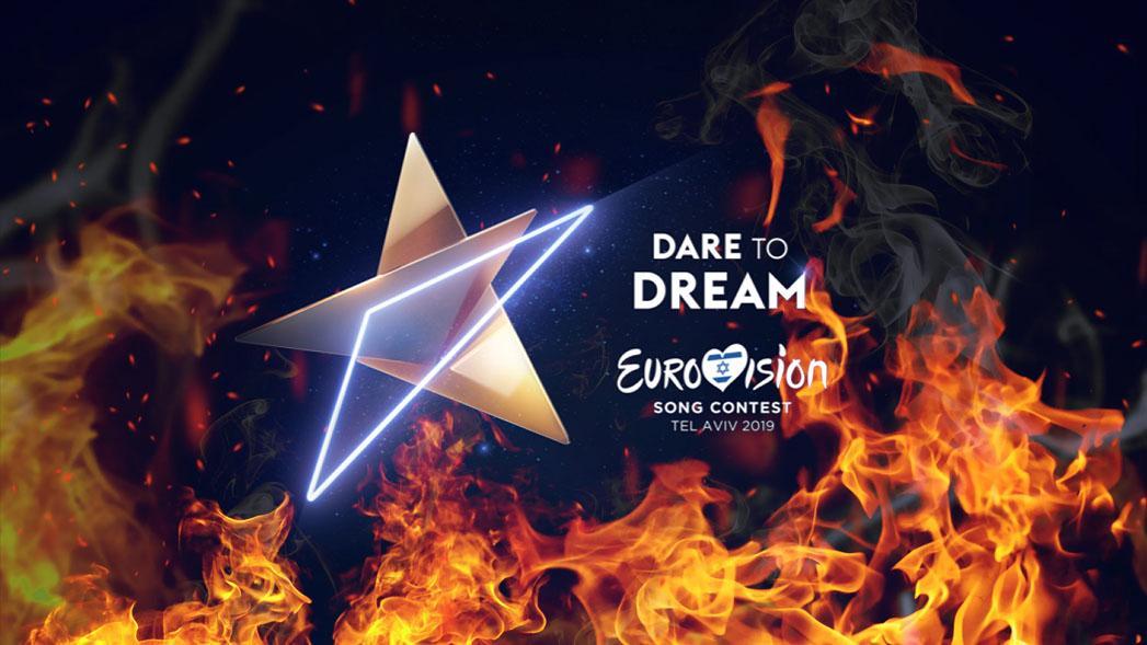 Eurovision 2019 LOGO Fire