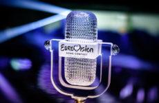 הולנד: החלו ההכנות לקראת אירוויזיון 2020
