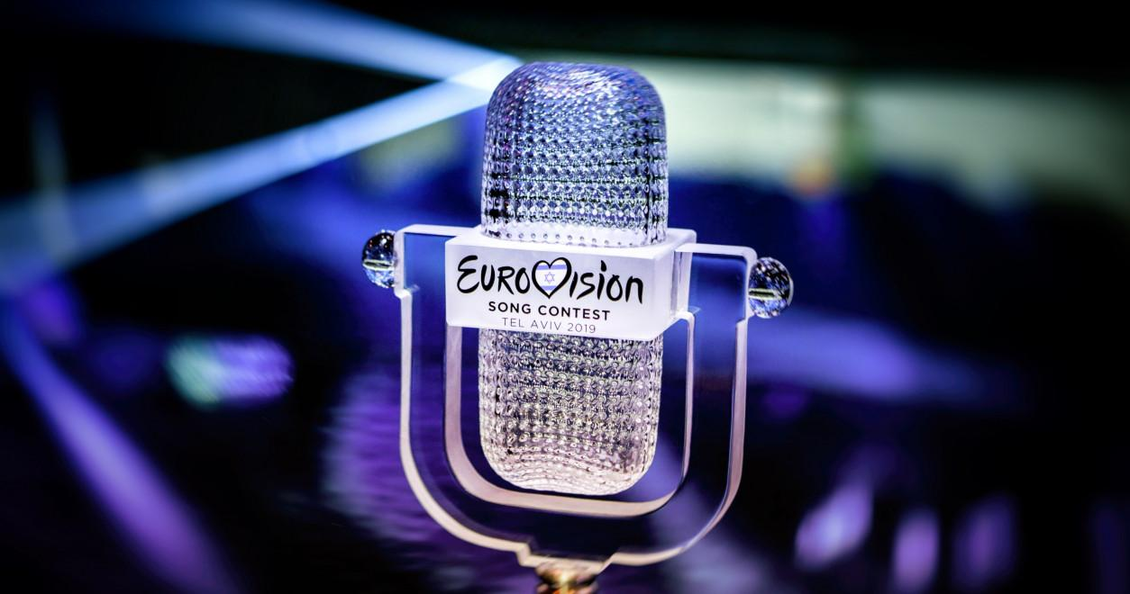 Eurovision 2019 Trophy 2