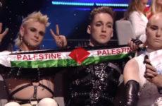 סרט שכולו שנאה לישראל: HATARI יורים לכל עבר