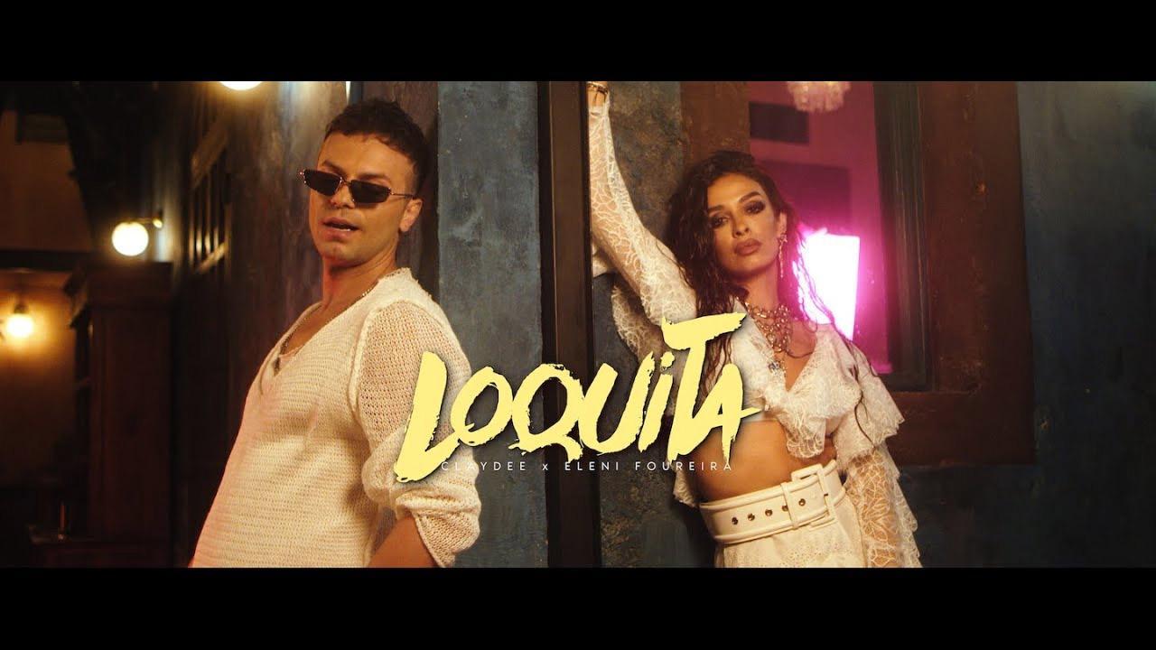 Eleni Foureira Cyprus 2019 Single Loquita