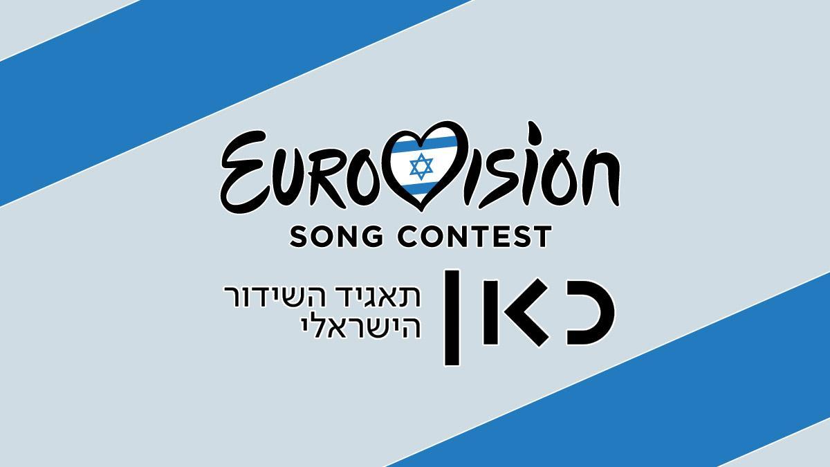 KAN-IPBC-Eurovision-Israel-Logo