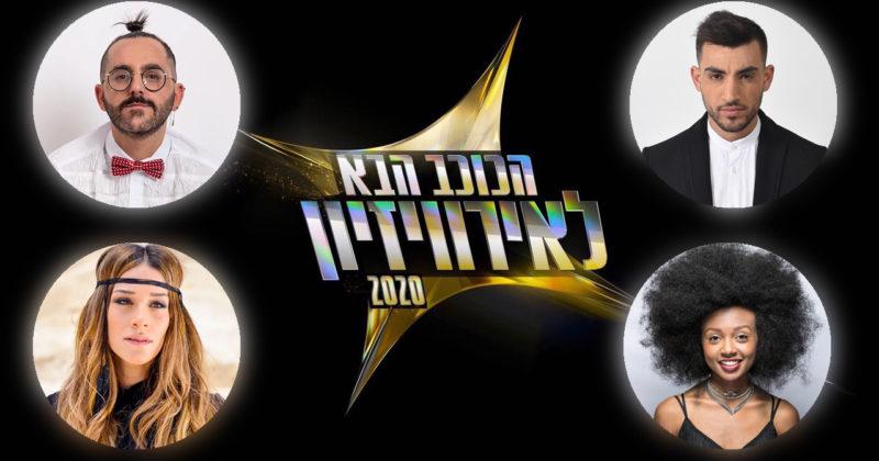 הערב: 'הכוכב הבא לאירוויזיון 2020' יוצאת לדרך!