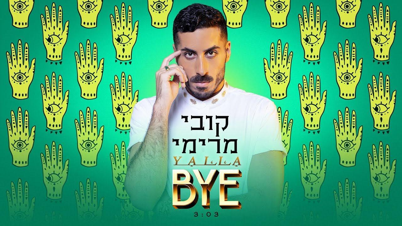 Kobi Marimi Israel 2019 Single Yalla Bye