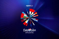 שיריי אירוויזיון 2020 לא יוכלו להתמודד ב- 2021