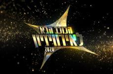 רביעיית הגמר של הכוכב הבא לאירוויזיון נבחרה