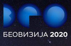 סרביה: שישה מתמודדים נוספים הבטיחו מקום בגמר