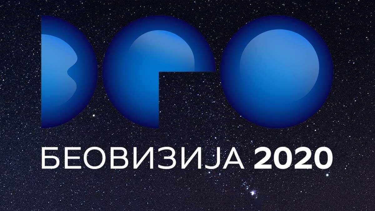 Beovizija 2020 LOGO Serbia