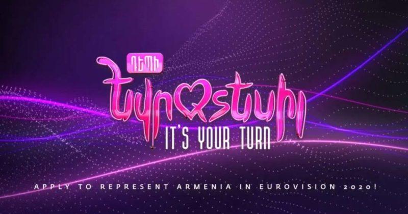 האזינו: השירים המתמודדים בקדם האירוויזיון בארמניה