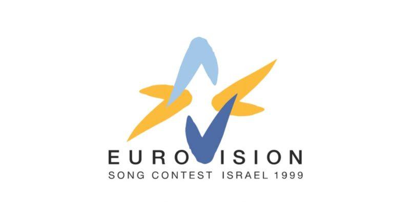 ארכיון: אירוויזיון 1999 בישראל