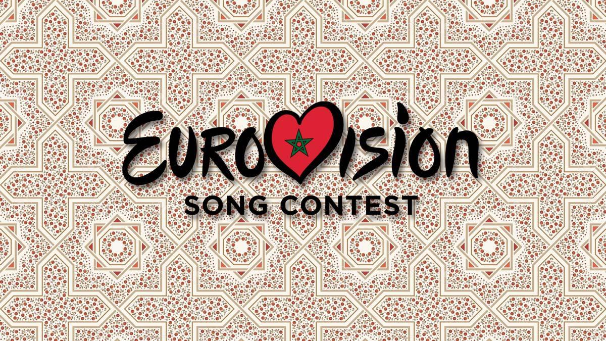 Morocco Eurovision Logo