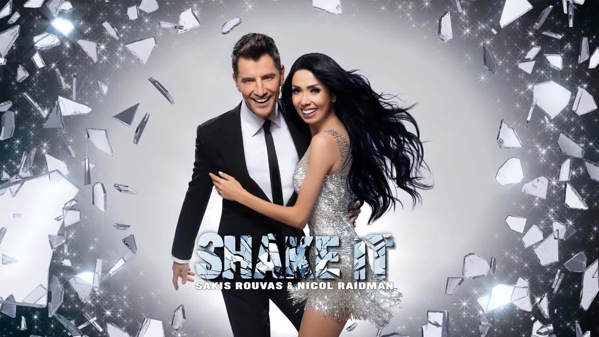 Sakis Rouvas & Nicol Raimdan Shake It