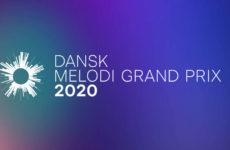 דנמרק: נחשפה רשימת המתמודדים ב- DMPG