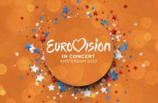מסיבת האירוויזיון ההולנדית לא תתקיים ב- 4 באפריל