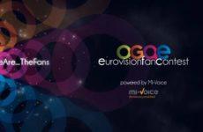 OGAE מציגים: תחרות האוהדים השנתית