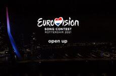 אירוויזיון 2021 יתקיים ברוטרדם שבהולנד