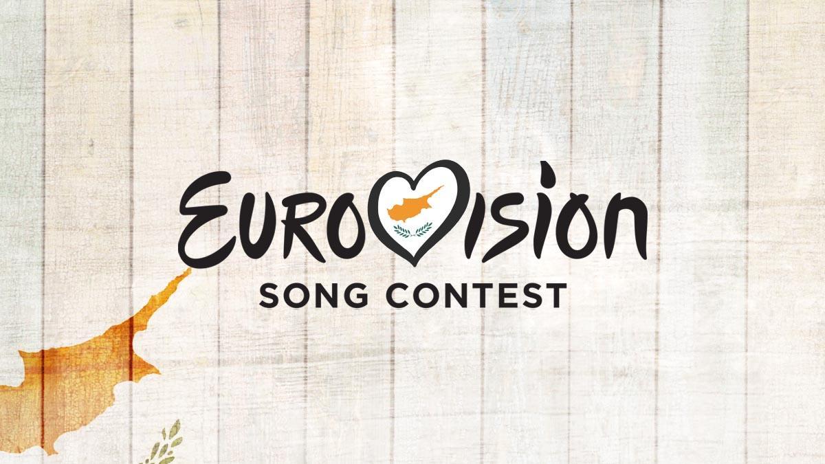 Cyprus Eurovoision Logo