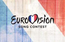 השיר הצרפתי לאירוויזיון 2021 יבחר בינואר