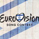 ישראל באירוויזיון 2022: כ- 130 שירים הוגשו לוועדה