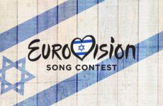 """""""הכוכב הבא לאירוויזיון 2022""""? נציג ישראל יבחר על ידי גוף חיצוני"""