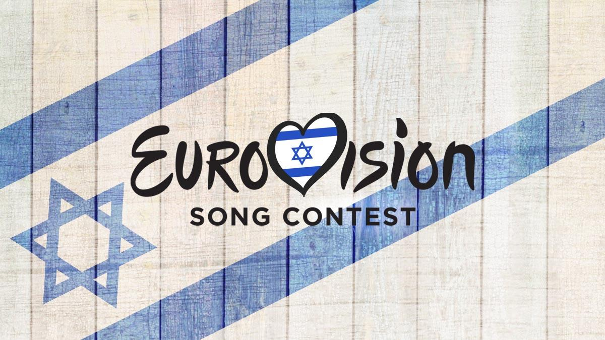 Israel Eurovoision Logo