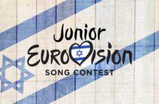 ישראל לא תתמודד באירוויזיון הילדים 2020