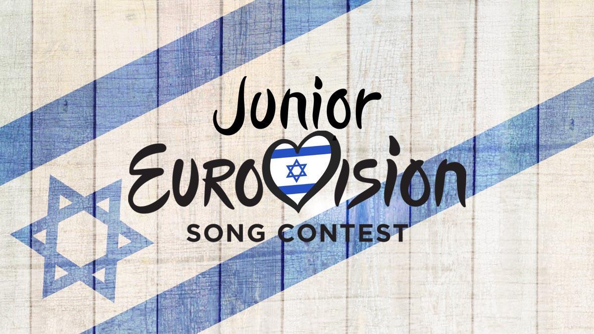 Israel Junior Eurovoision Logo