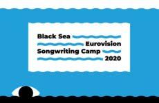 מחנה לכתיבת שירי אירוויזיון נפתח היום בבולגריה