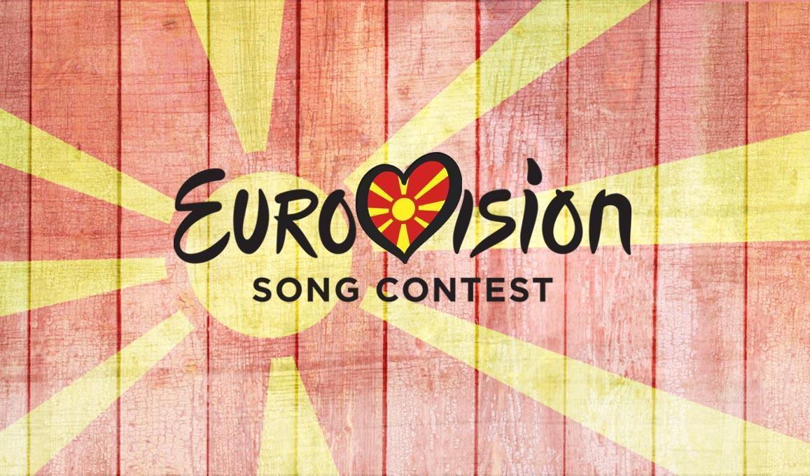 Macedonia Eurovoision Logo