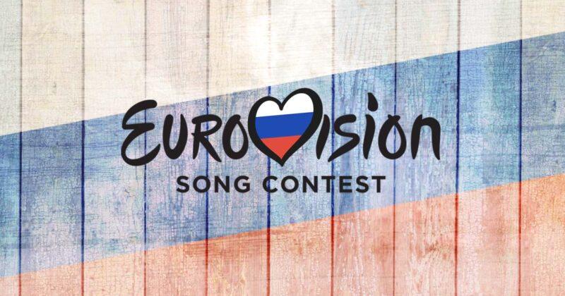 רוסיה מאשרת השתתפות באירוויזיון 2021