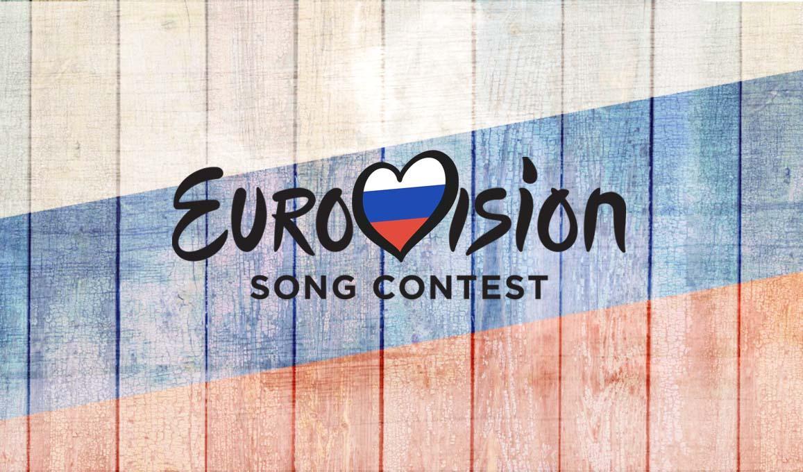 Russia Eurovoision Logo