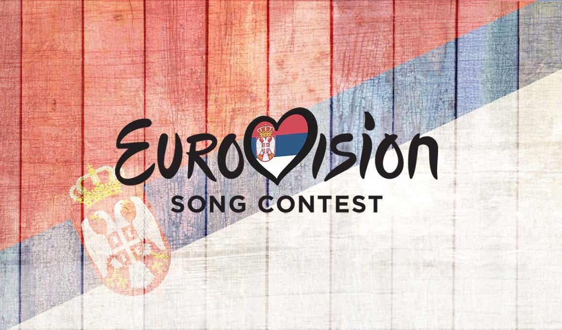 Serbia Eurovoision Logo