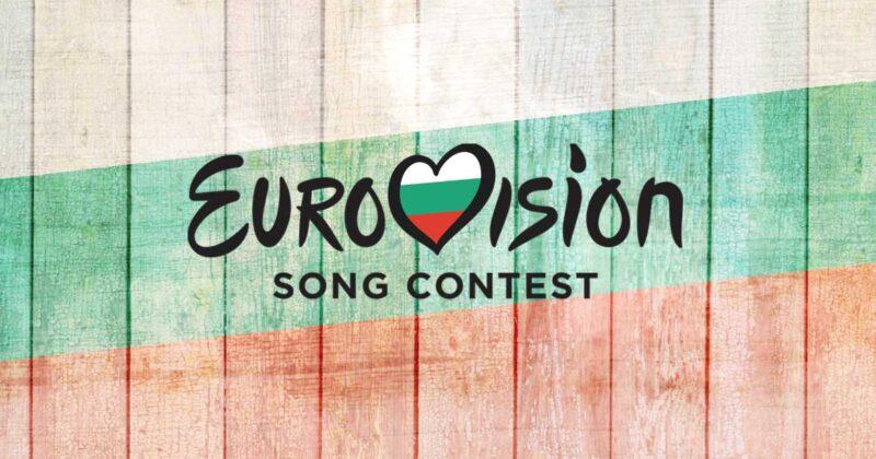 בולגריה: השיר ייחשף בתחילת חודש מרץ