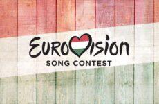 הונגריה לא תשתתף גם באירוויזיון 2021?