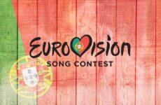 פורטוגל מאשרת השתתפות באירוויזיון 2021
