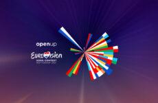 אירוויזיון 2021: 3000 חדרי מלון שוריינו ברוטרדם