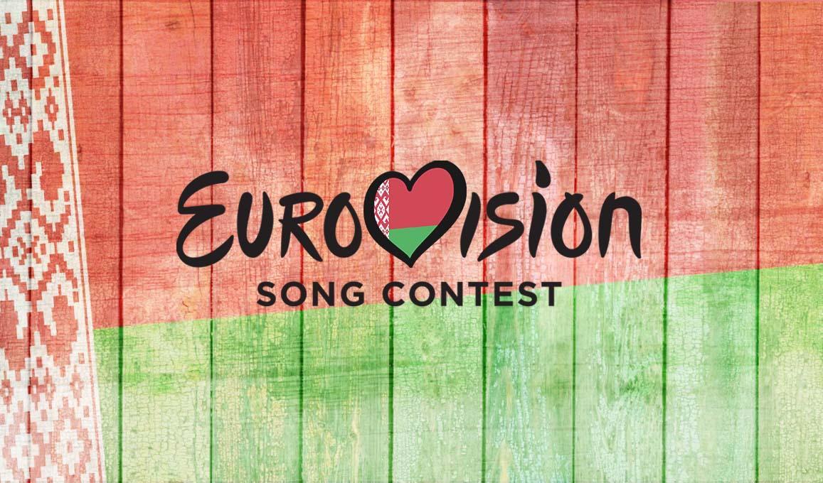 Belarus Eurovoision Logo